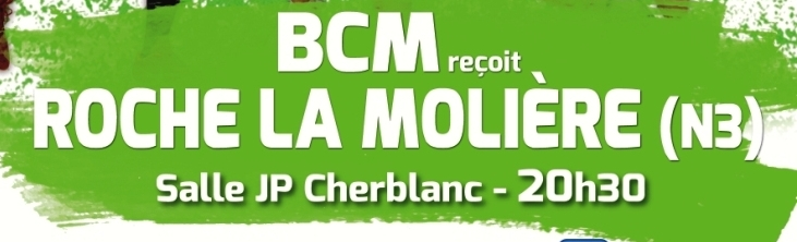 BCM-2